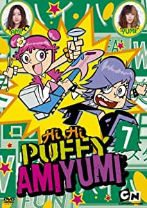 amazoncom vol 7hi hi puffy amiyumi movies amp tv