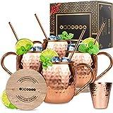 Yooreka Moscow Mule Copper Mugs Set