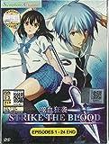 STRIKE THE BLOOD - COMPLETE TV SERIES DVD BOX SET ( 1-24 EPISODES )