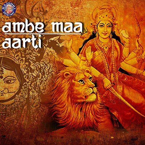 Ambe Maa Aarti (Hey Jag Janani) By Sanjeevani Bhelande On
