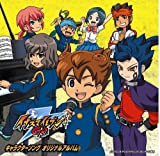 INAZUMA ELEVEN CHARACTER SONG ORIGINAL ALBUM2 by King Record Japan
