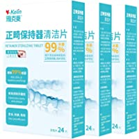 Y-kelin Ortodoncia Retenedor Tablet de limpieza 24 Tabletas