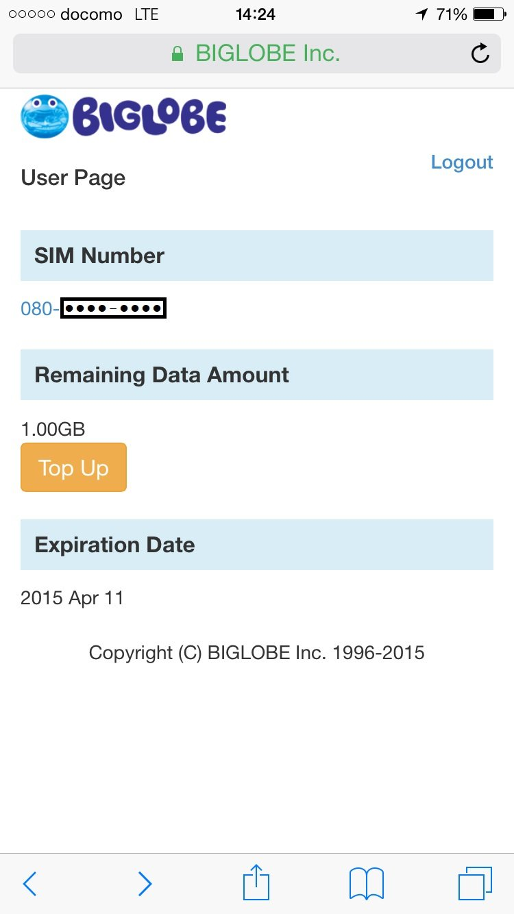 NINJA SIM for Japan (3GB for up to 30 days/Nano SIM) by BIGLOBE (Image #1)