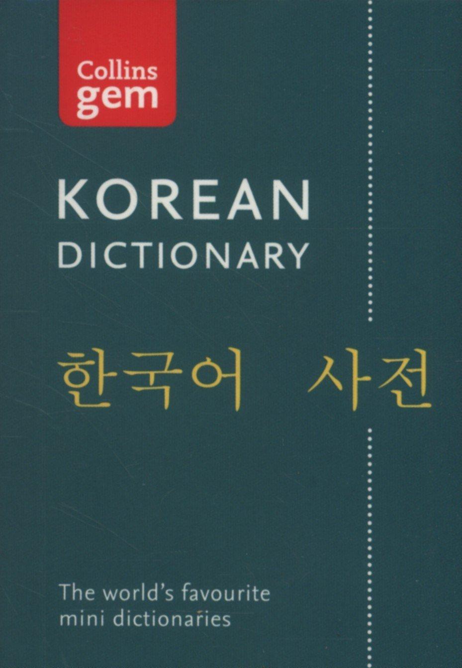 Collins Gem Korean Dictionary (Collins Gem): Amazon.co.uk: Collins  Dictionaries: 8601404394300: Books