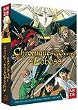 Les Chroniques de la guerre de Lodoss - Intégrale Collector Blu-Ray [Édition Collector Remasterisée]