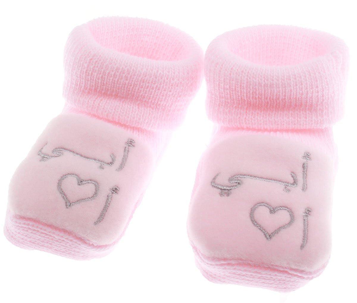 Chaussons bébé brodés 'J'aime Papa' en Arabe FDMP, 0/3mois couleur au choix 0/3mois couleur au choix (Bleu)