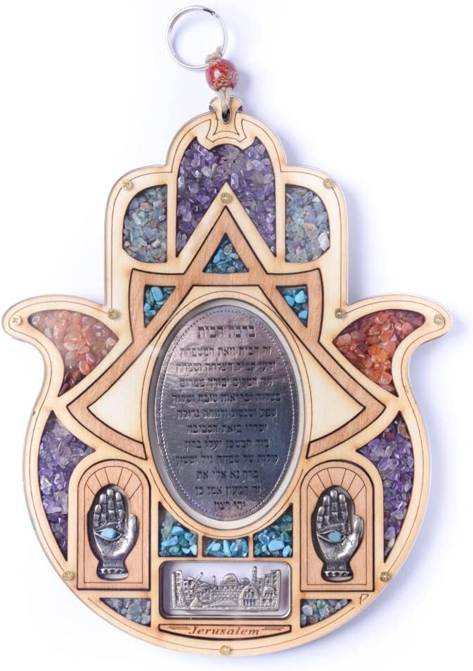 Home Blessing (English) - Wood Crafted Star Of David Wall Hanging with Semi-Precious Stones and Jerusalem medallion