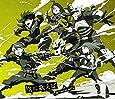 空に歌えば(初回生産限定盤B)(One for All盤)(CD+ラバーバンド)