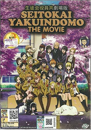 SEITOKAI YAKUINDOMO THE MOVIE - COMPLETE ANIME MOVIE DVD BOX SET