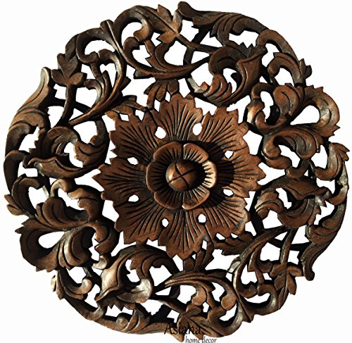 (Wall Art- Oriental Carved Lotus Round Wood Plaque in Dark Brown Finish Size 17.5