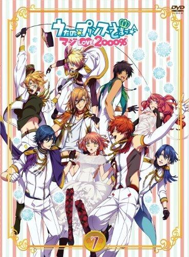 Animation - Uta No Prince Sama Maji Love 2000% 7 (DVD+CD) [Japan DVD] KIZB-148