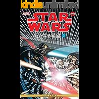 Star Wars - A New Hope Vol. 3 (Star Wars A New Hope) (English Edition)