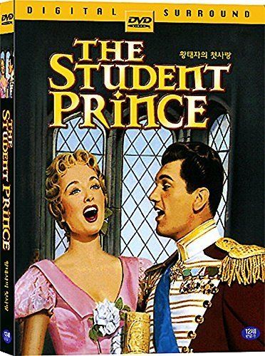 - The Student Prince, 1954, Region 1,2,3,4,5,6 Compatible DVD by Ann Blyth