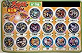 Watch specter specter medal 4th all 16 species Gashapon
