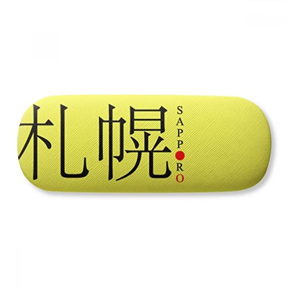 Sapporo Japaness City Name Red Sun Flag Glasses Case Eyeglasses Clam Shell Holder Storage Box