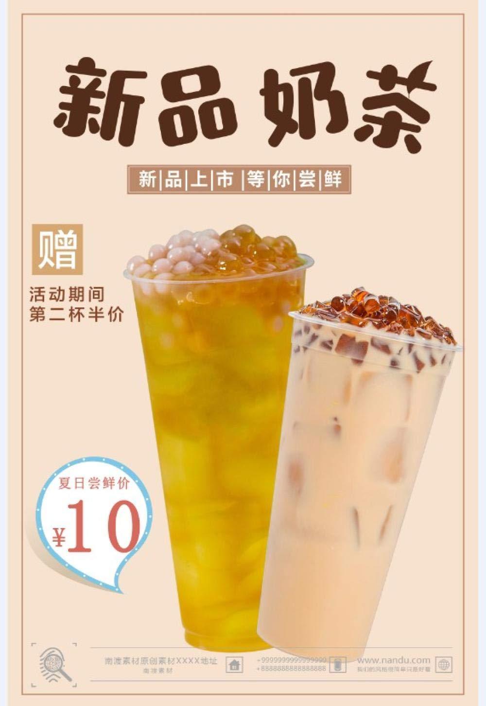 zhoudashu Tienda de Bebidas frías Actividad Cartel ...