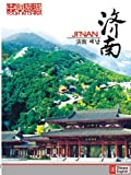 Tour in China-Ji'nan (English Subtitled)