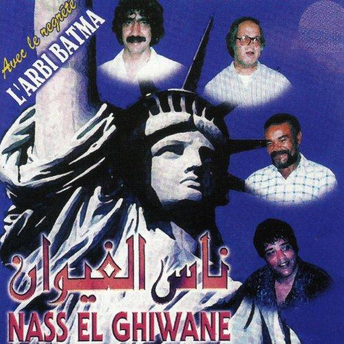 nass el ghiwane mahmouma mp3