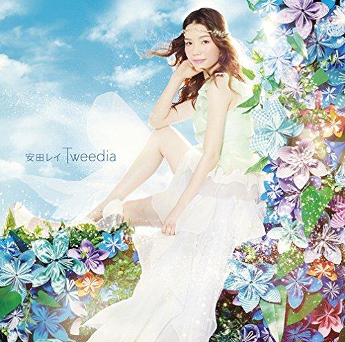 安田レイ / Tweedia[通常盤]の商品画像