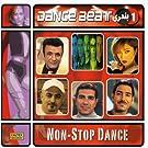 Dance Beat #1