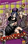 Crossroad, Tome 5 par Mizuki