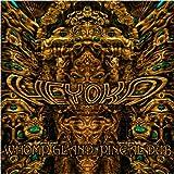 Whomp Gland - Pineal Dub