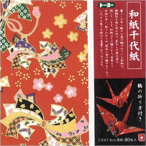 JapanBargain Japanese Yuzen Washi Origami Paper, 80 Sheet
