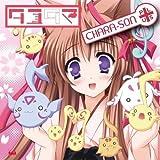 PCゲーム「タユタマ-Kiss on my Deity-」キャラソン+