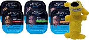 Purina Pro Plan Focus Small Breed Grain Free Dog Food 3 Flavor Variety 6 Can with Squeaker Bundle, 2 Each: Beef, Turkey, Chicken (3.5 Ounces)