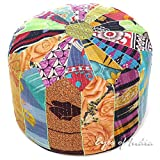 Eyes of India - 16 X 10 Small Colorful Round Kantha Ottoman Pouf Pouffe Cover Floor Seating Boho Bohemian