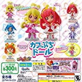 Throb! Pretty Cure capsules Petit Doll anime Bishoujo Figure Gacha Bandai (with bonus all five Furukonpu set + DP mount)