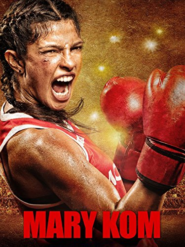 Boxers Indian (Mary Kom)