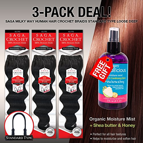 MULTI-PACK DEALS! Saga Human Hair Crochet Braids Standard Type Loose Deep With FREE GIFT (10