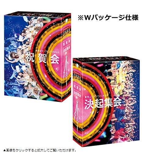 AKB48グループ同時開催コンサートin横浜 今年はランクインできました祝賀会/来年こそランクインするぞ決起集会 [Blu-ray] B01N2G0U7Y
