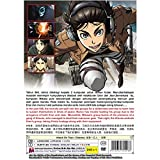 Attack on Titan : Distress (DVD, Region All) English Subtitles