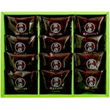 コロンバン 原宿焼きショコラ 1箱(12個入)×2個