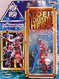 Prize Toei SFX Hero Action Figure Collection Kikaider