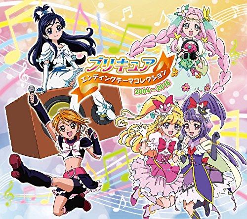 プリキュア エンディングテーマコレクション 2004~2016(DVD付)(...