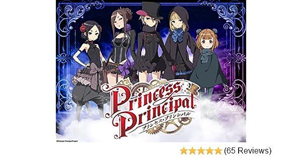 Amazon Watch Princess Principal