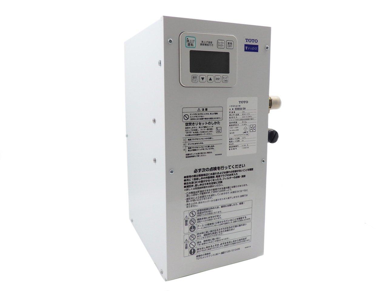 TOTO 小型電気温水器 REW06A1BH B07BT6W372