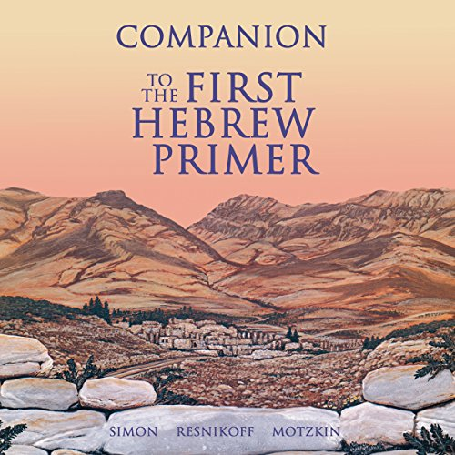 (Companion to the First Hebrew Primer )