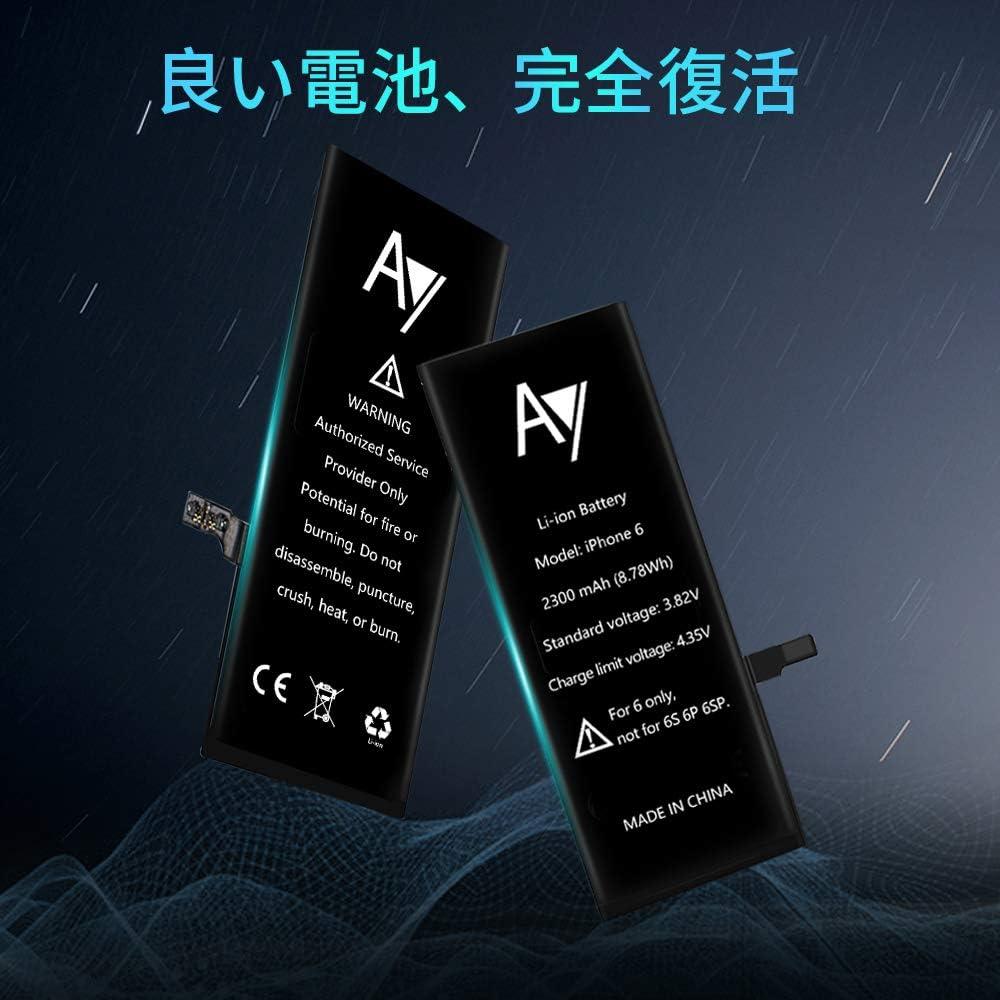 Batterie pour iPhone 440 Remplacement 440mAh avec le kit complet d'outils de  réparation, l'adhésif et les instructions 40 cycle   Garantie 40 an par ...