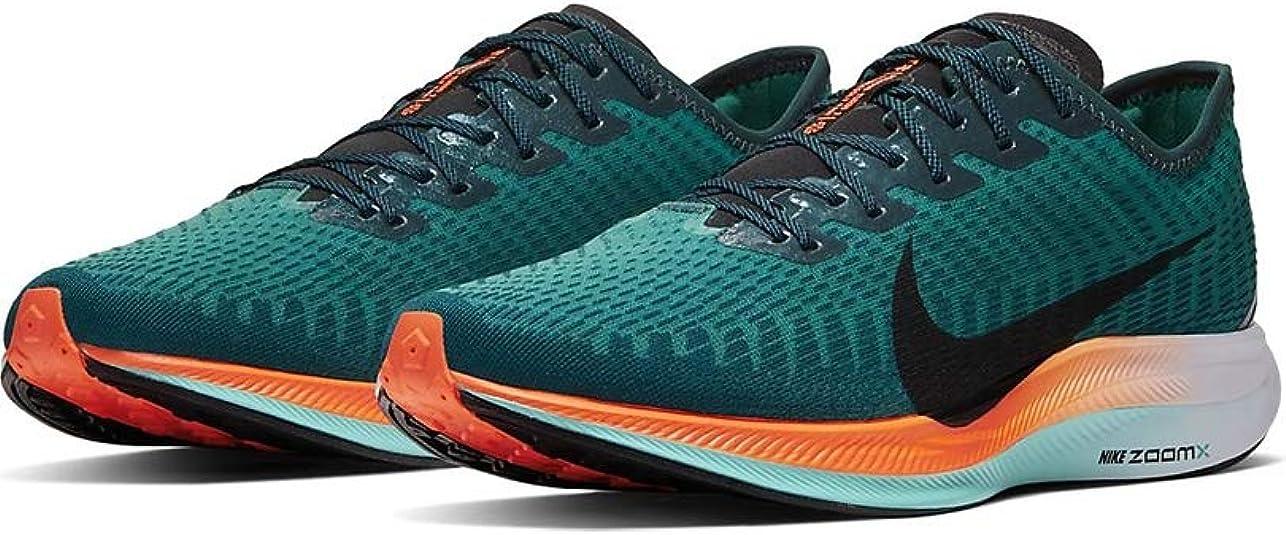 Nike Zoom Pegasus Turbo 2 Men's Running Shoe Neptune Green/Black-Midnight  Turq Size 7.5