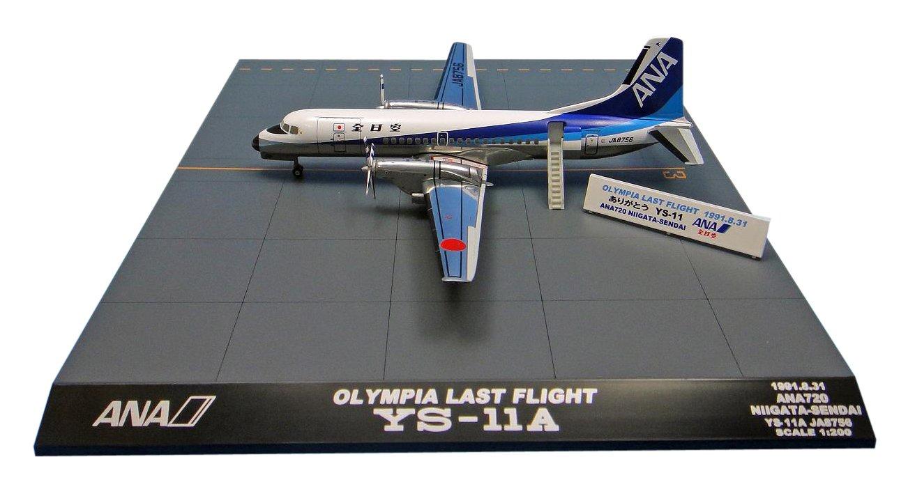 Promoción por tiempo limitado ANA Trading 1/200 YS-11A ANA Sendai last flight 1991 (japan import)