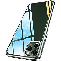 【令和新型】iPhone 11 Pro ケース 強化ガラス+TPUバンパー iPhone 11Pro ケース 指紋防止対策 黄ばみ防止 四隅耐衝撃 滑り止め カメラ保護 ワイヤレス充電対応 アイフォン 11 Pro ケース 5.8インチ iphone11 Pro ケース(iphone11 Pro,クリア)
