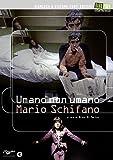 Umano Non Umano (DVD)