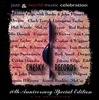 Chesky 10th Anniversary (Special Edition) / Various