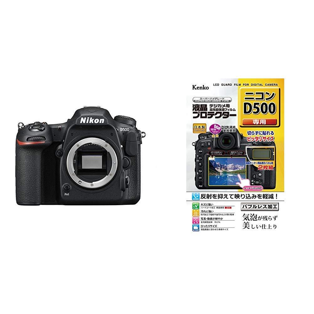 Nikon デジタル一眼レフカメラ D500 ボディ+Kenko 液晶保護フィルム 液晶プロテクター Nikon D500用 フラストレーションフリーパッケージ(FFP) KLP-ND500FFP 液晶保護フィルムセット  B07PBY2W6J