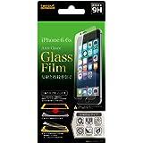 レイ・アウト iPhone 6/6s 貼り付け簡単9H反射防止ガラスフィルム RT-P9FG/HK