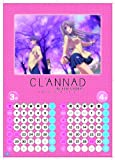 Clannad After Story 2010 Calendar [Sakagami Tomoyo] (Anime Toy)